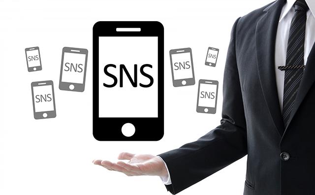 SNSを使用した求人方法とメリット・デメリット