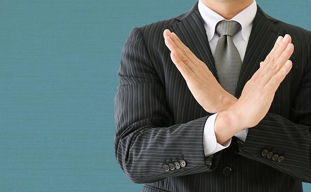 企業が助成金をもらえないケースと対策